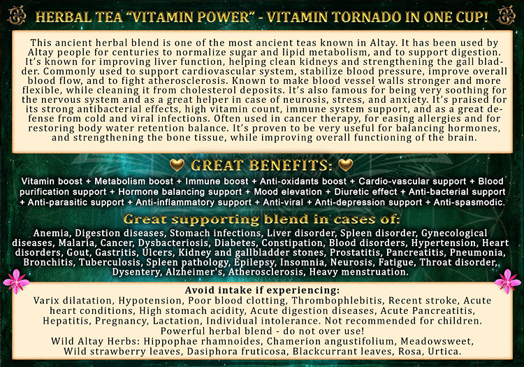 Vitamin Power Herbal Tea
